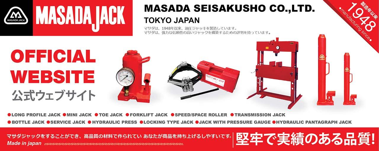 Masada Hydraulic Jack