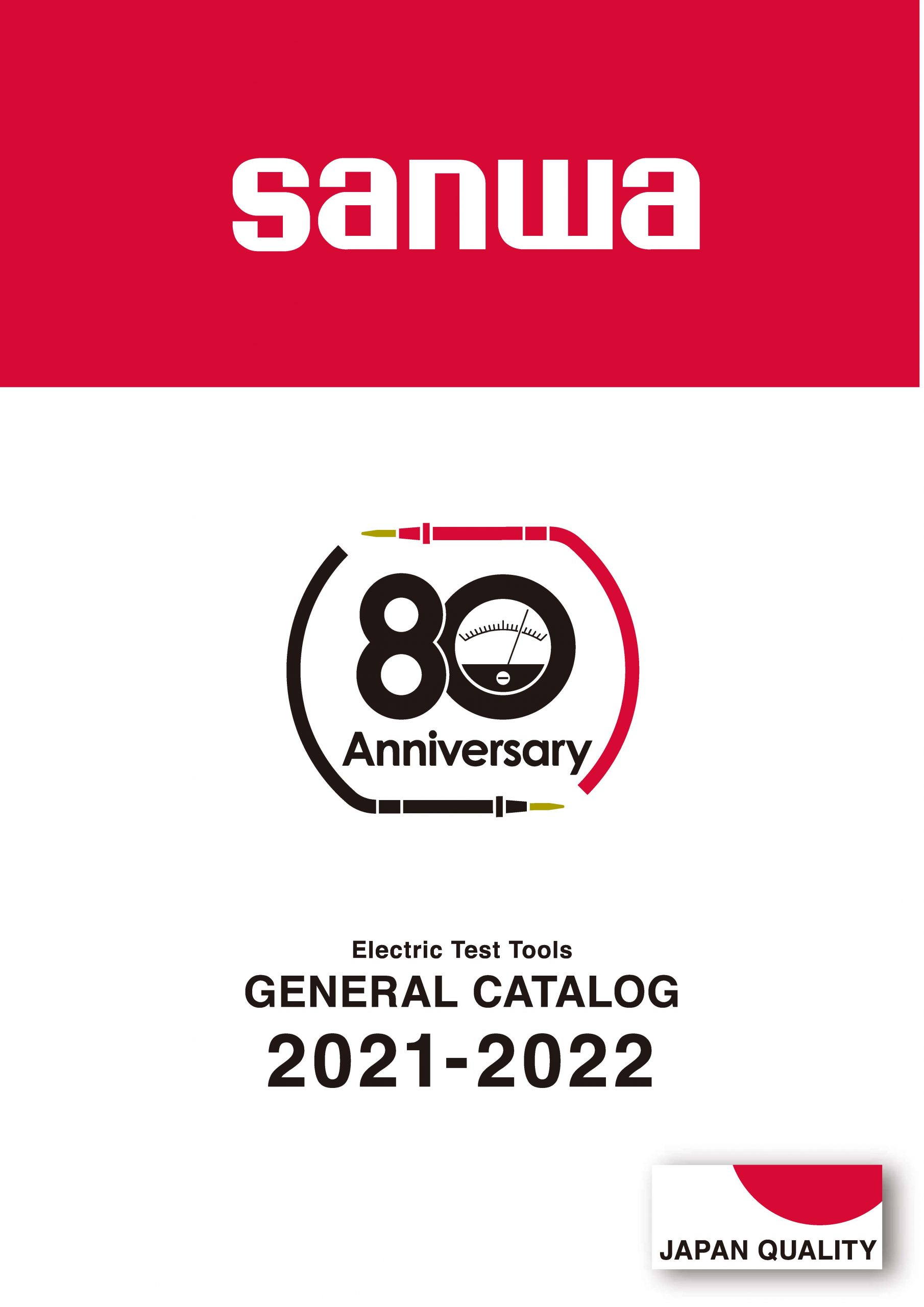 Sanwa meter catalog Malaysia